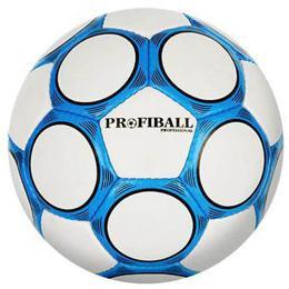 Мячи для любых игр   Купить недорого в магазине Игротека, цена, отзывы 06f309a629b