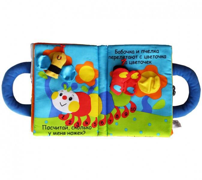 Игрушки для маленьких детей 87